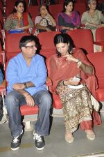 Priya Dutt at Ali Peter John book launch on 8th Jan 2016 (18)_5690ff8254694.JPG