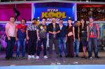 Aftab Shivdasani, Tusshar Kapoor, Gizele Thakral, Claudia Ciesla  at Kya Kool Hain Hum 3 promotions in Mumbai on 9th Jan 2016 (46)_569394484bc33.JPG