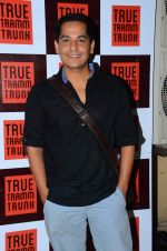 Gaurav Gera at Mohit Mallik_s bday bash on 10th Jan 2016 (29)_5693bb9de6d67.JPG