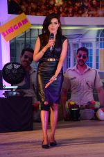 Gizele Thakral at Kya Kool Hain Hum 3 promotions in Mumbai on 9th Jan 2016 (12)_569394c68af52.JPG