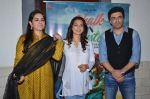 Juhi Chawla, Shaina NC, Sameer Soni at Chalk n Duster screening in Mumbai on 10th Jan 2016 (39)_5693b800c1099.JPG