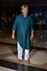 Mahesh Manjrekar at Natsamrat bash on 10th Jan 2016
