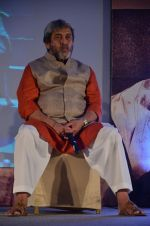 Mahesh Manjrekar at Natsamrat bash on 10th Jan 2016 (84)_5693bee791204.JPG