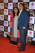 Meghna Gulzar at Star Screen Awards Red Carpet on 8th Jan 2016 (69)_56935efc3ea06.JPG