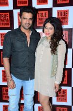 Mohit Mallik_s bday bash on 10th Jan 2016 (13)_5693bbe4b0974.JPG