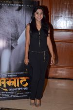 Mrunmayee Deshpande at Natsamrat bash on 10th Jan 2016 (17)_5693bf491b1de.JPG