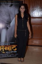 Mrunmayee Deshpande at Natsamrat bash on 10th Jan 2016