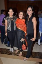 Mrunmayee Deshpande at Natsamrat bash on 10th Jan 2016 (61)_5693bf55eb79b.JPG