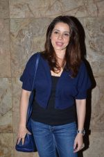 Neelam Kothari at Chalk n Duster screening in Mumbai on 10th Jan 2016 (1)_5693b7e6f3250.JPG