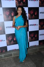 Reshmi Ghosh at Ankahee Baatein TV bash on 9th Jan 2016 (13)_5693907a5309f.JPG