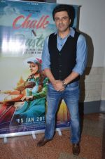 Sameer Soni at Chalk n Duster screening in Mumbai on 10th Jan 2016 (40)_5693b801711ec.JPG