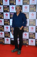 at Star Screen Awards Red Carpet on 8th Jan 2016