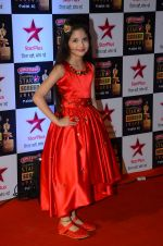 at Star Screen Awards Red Carpet on 8th Jan 2016 (238)_56935dc5ee1f1.JPG