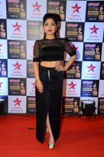 at Star Screen Awards Red Carpet on 8th Jan 2016 (242)_56935dc8ae942.JPG