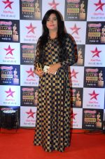 at Star Screen Awards Red Carpet on 8th Jan 2016 (250)_56935dcbef7ea.JPG