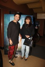 Archana Puran Singh,Mantra at the Special Screening of Rebellious Flower on 13th Jan 2016