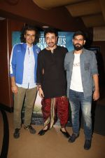 Imtiaz Ali, Mantra at the Special Screening of Rebellious Flower on 13th Jan 2016