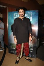 Mantra at the Special Screening of Rebellious Flower on 13th Jan 2016 (3)_56965a1bb4fbe.jpg