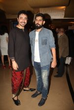 Mantra at the Special Screening of Rebellious Flower on 13th Jan 2016 (4)_56965a1dea1f5.jpg