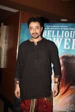 Mantra at the Special Screening of Rebellious Flower on 13th Jan 2016
