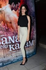 Mawra Hocane at Sanam Tei Kasam promotions on 12th Jan 2016 (36)_569613ebd19a2.JPG