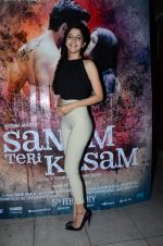 Mawra Hocane at Sanam Tei Kasam promotions on 12th Jan 2016 (37)_569613ecca58a.JPG
