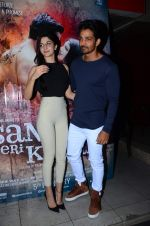 Mawra Hocane, Harshvardhan Rane at Sanam Tei Kasam promotions on 12th Jan 2016