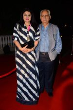 Ramesh Sippy, Kiran Juneja at Poonam Joseph book launch in Mumbai on 12th Jan 2016