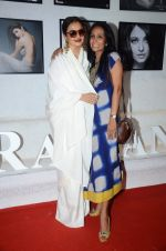 Rekha, Suchitra Pillai at Dabboo Ratnani calendar launch in Mumbai on 12th Jan 2016