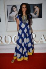 Suchitra Pillai at Dabboo Ratnani calendar launch in Mumbai on 12th Jan 2016 (21)_569645f2893d1.JPG