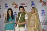 at Zee launches prime time show Meri Sasu Maa on 12th Jan 2016