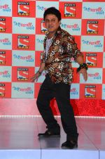 Ali Asgar at Sab TV launches new show Woh Teri Bhabhi Hai Pagle on 13th Jan 2016