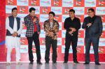 Ali Asgar, Ather Habib at Sab TV launches new show Woh Teri Bhabhi Hai Pagle on 13th Jan 2016 (36)_56975497a879a.JPG