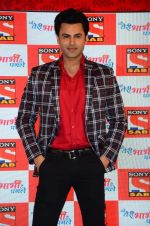 Ather Habib at Sab TV launches new show Woh Teri Bhabhi Hai Pagle on 13th Jan 2016 (29)_569754a9e35f1.JPG
