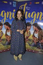 Sadhana Singh at Jugni film promotions on 13th Jan 2016