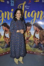 Sadhana Singh at Jugni film promotions on 13th Jan 2016 (27)_569756937e2ea.JPG
