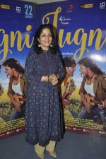 Sadhana Singh at Jugni film promotions on 13th Jan 2016 (28)_569756957cf3b.JPG