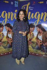 Sadhana Singh at Jugni film promotions on 13th Jan 2016 (29)_5697569653cc1.JPG