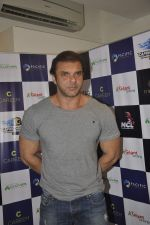 Sohail Khan snapped in Mumbai on 13th Jan 2016