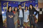 Sugandha Garg, Siddhanth Behl, Aniruta Jha, Sadhana Singh at Jugni film promotions on 13th Jan 2016