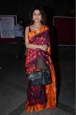 Varsha Usgaonkar at DR Batra_s concert on 13th Jan 2016 (6)_569752fe9cfa6.JPG
