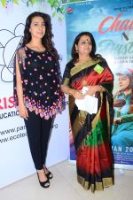 Juhi Chawla attends a seminar on The Art of Learning for Sustainable Tomorrow on 14th Jan 2016