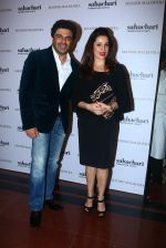 Neelam Kothari, Sameer Soni at Manish Malhotra show for Sahachari Foundation on 14th Jan 2016 (229)_5698f3c785128.JPG
