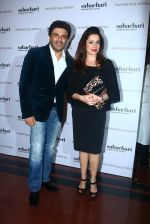 Neelam Kothari, Sameer Soni at Manish Malhotra show for Sahachari Foundation on 14th Jan 2016 (230)_5698f3c859d0d.JPG