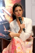 Nimrat Kaur promote Airlift in Kolkata on 14th Jan 2016