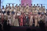 Amitabh Bachchan walk the ramp at Vikram Phadnis 25 years show on 16th Jan 2016