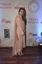 Amrita Arora at Vikram Phadnis 25 years show on 16th Jan 2016 (536)_569b7dca0338d.JPG