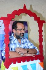 Anand L. Rai at Khidkiyan festival on 16th Jan 2016
