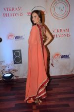 Elli Avram at Vikram Phadnis 25 years show on 16th Jan 2016 (374)_569b83753374b.JPG