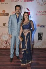 Esha Deol at Vikram Phadnis 25 years show on 16th Jan 2016